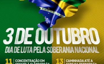 Centrais Sindicais convocam Ato Público dia 3/10 no RJ em defesa das estatais